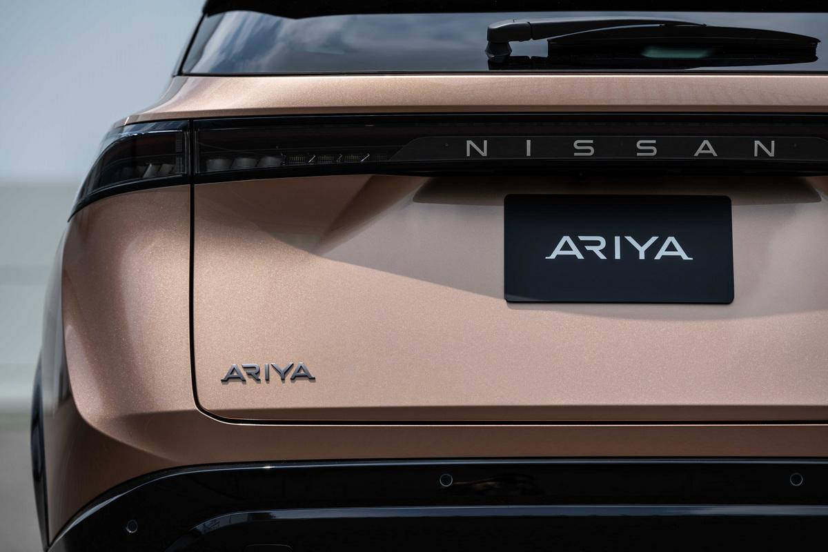 Nissan Ariya fari Led